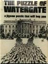 Imagewatergate1